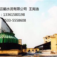 山东淄博低价销售石灰粉