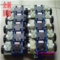 力士乐液控单向阀 Z2S10-1-3X