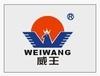 温州威王阀口袋包装有限公司