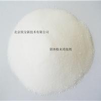 上海供应有机硅消泡剂