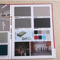 供应北京欧氏OS舞蹈地板系列