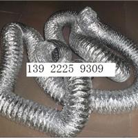供应玻纤布复合软管
