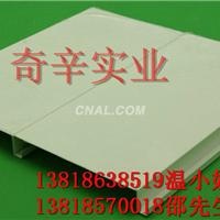 上海奇辛实业发展有限公司