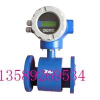 供应测量盐酸选什么流量计?热水电磁流量计