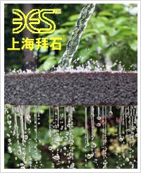 供应安徽广东彩色透水混凝土-透水地坪材料