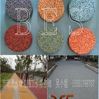 供应青岛园林彩色水泥混凝土-生态透水地坪