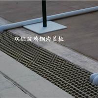 包头钢盖板/玻璃钢盖板/水沟格栅盖板