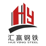 湖南汇赢钢铁科技有限公司