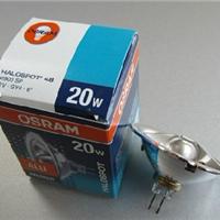供应欧司朗41900 SP 12V20W 8度 铝反光杯灯