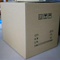 深圳纸箱,公明纸箱