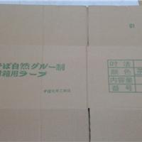 龙华纸箱厂家,观兰纸箱厂,啤盒厂