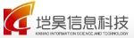 济南垲昊信息科技有限公司