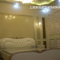 供应新型集成墙面装饰材料 (特价)