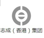 新津县志成机电设备租赁站