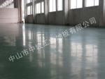 中山市中坡工业地板有限公司