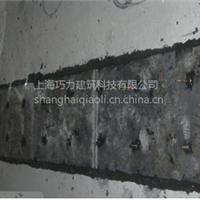 巧力粘钢加固工程 多年施工技术完善的管理