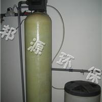 廊坊中央空调软化水设备报价