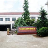 广州爱迪斯防水化工厂
