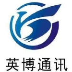 广州英博通讯设备有限公司