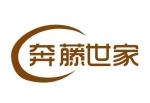 佛山市南海广靓源家具制品有限公司