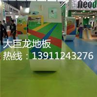 供应北京大巨龙地板_大巨龙地板批发