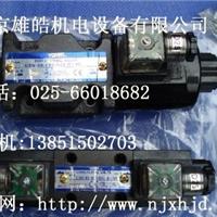 供应DSG-01-3C60-D24-N1-50油研电磁阀