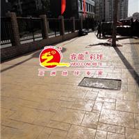 供应上海滨江大道、正大广场压印地坪厂家