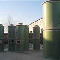 旭光玻璃钢脱硫除尘制造商有限公司