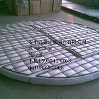 供应阻尼型丝网除沫器,阻尼型丝网除雾器