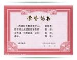 南京浩德仓储设备制造有限公司(上海分公司)