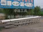 霸州市宇通线路机具制造有限公司