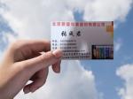 北京鼎盛华美建材有限公司