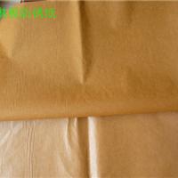 供应青岛防锈纸
