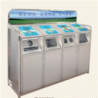 广州分类垃圾桶 优质供应商【麦斯环保】