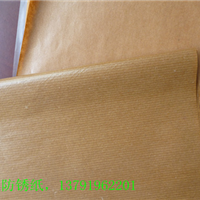 供应条纹防锈纸