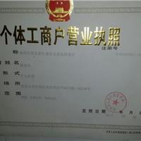 郑州市郑东新区董欢五金电料商行