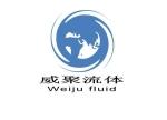 上海威聚流体设备有限公司