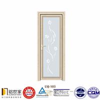 佛山铝材厂家|平开门|隔断铝型材|铝合金门窗型材|门窗加工