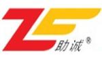 天津市宁河县盛世阳光散热器厂