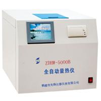 自动量热仪厂家,5.7英寸液晶显示屏量热仪