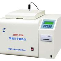汉字量热仪,单片机控制量热仪,彩色屏量热仪