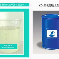 供应混凝土阻锈剂