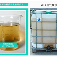 供应引气减水剂