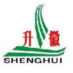 上海电子地磅台秤有限公司