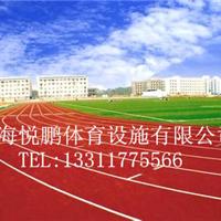六安幼儿园跑道