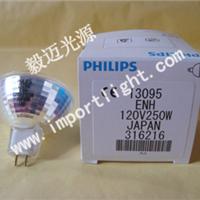 供应索菲亚DS-850/赛宝SPI-990D彩扩机灯泡
