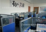 北京港深京联电子有限公司