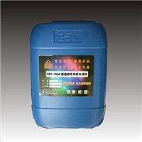 供应FBT-1500型路桥专用防水涂料