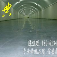 供应连云港环氧树脂砂浆平涂地坪设计及施工