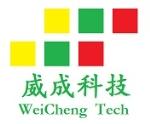 河北威成电力设备科技有限公司